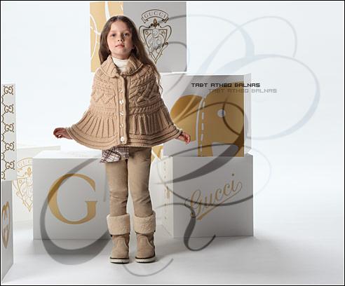 b29b3b3c6 أجمل وأحدث ملابس أطفال 2013 - أخر موضة أزياء للإطفال روعة 2013 10395.png
