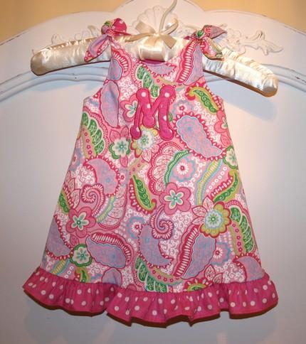 fb5e55da69b05 ملابس اطفال مواليد بنات للبيع - منتديات بورصات
