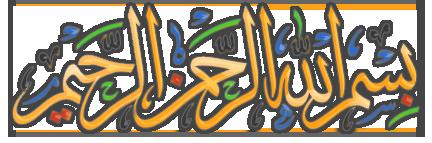 العائلة العربية 3598.jpg