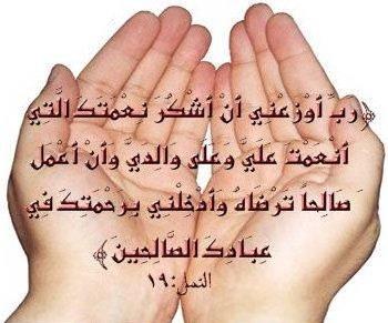العائلة العربية 3604.jpg