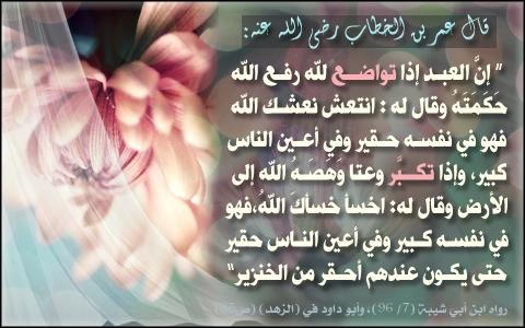 التواقيع الاسلامية 2013 36645.jpg