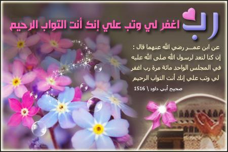 التواقيع الاسلامية 2013 36648.jpg