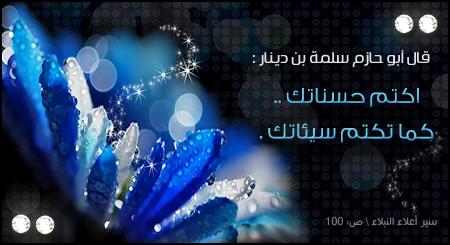 التواقيع الاسلامية 2013 36649.jpg