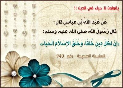 التواقيع الاسلامية 2013 36650.jpg