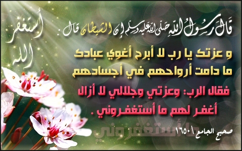 التواقيع الاسلامية 2013 36651.jpg