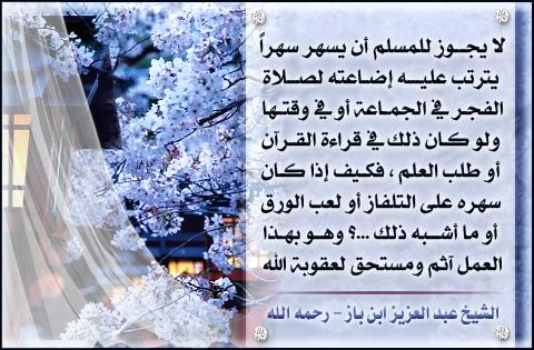 التواقيع الاسلامية 2013 36652.jpg