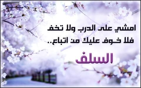 التواقيع الاسلامية 2013 36654.jpg