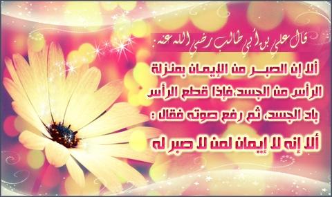 التواقيع الاسلامية 2013 36655.jpg