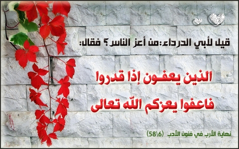 التواقيع الاسلامية 2013 36656.jpg