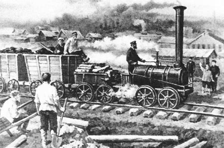 قطار الخليج تجربة أوربية بصبغة عربية - مجتمع رجيم First Photograph 1830
