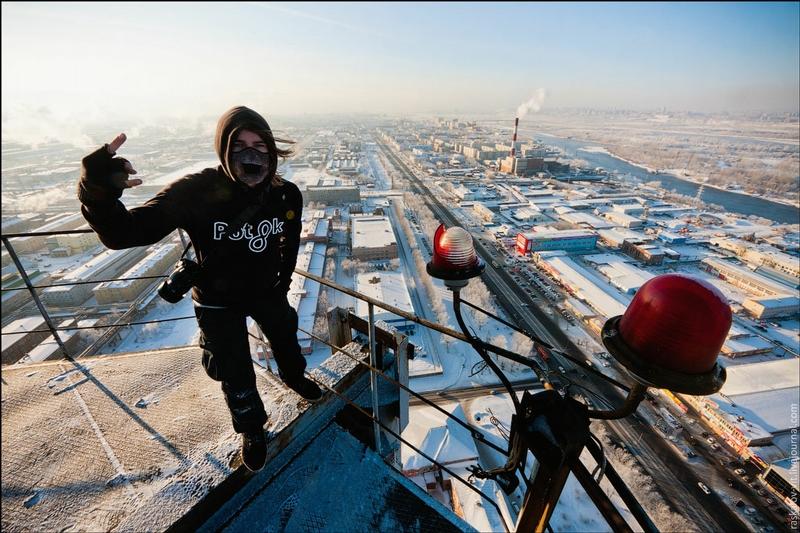 الروسية الحرارة لكراسنويارسك راسكالوف 64620.jpg