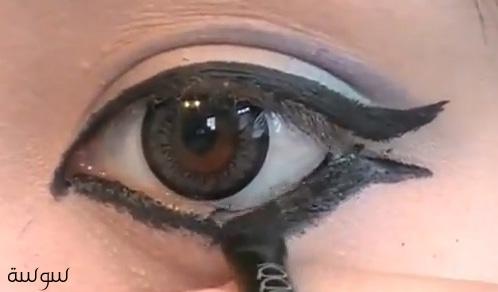 كيف ترسمي عيونك بالصور 69460.jpg