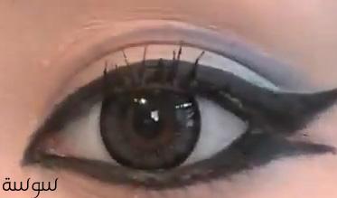 كيف ترسمي عيونك بالصور 69461.jpg