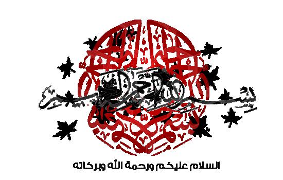 جمال اللغة العربية (بطاقات رائعة جدا) 74014.png