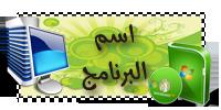 Adobe Photoshop 6.15 portable 106281.png