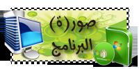 Adobe Photoshop 6.15 portable 106282.png