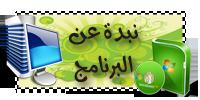 Adobe Photoshop 6.15 portable 106285.png