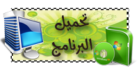 Adobe Photoshop 6.15 portable 106288.png