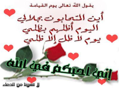 (الحب.. 130768.jpg