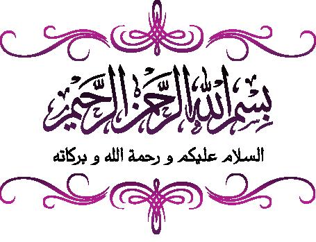 الإسلام لايعرف ضرب الزوجات 167763.png