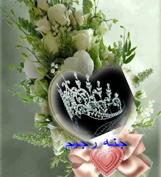 للاعرائس العرايس 173351.jpg