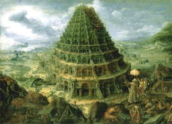 بابل,نبذه المعلقه(مسابقه 183750.jpg
