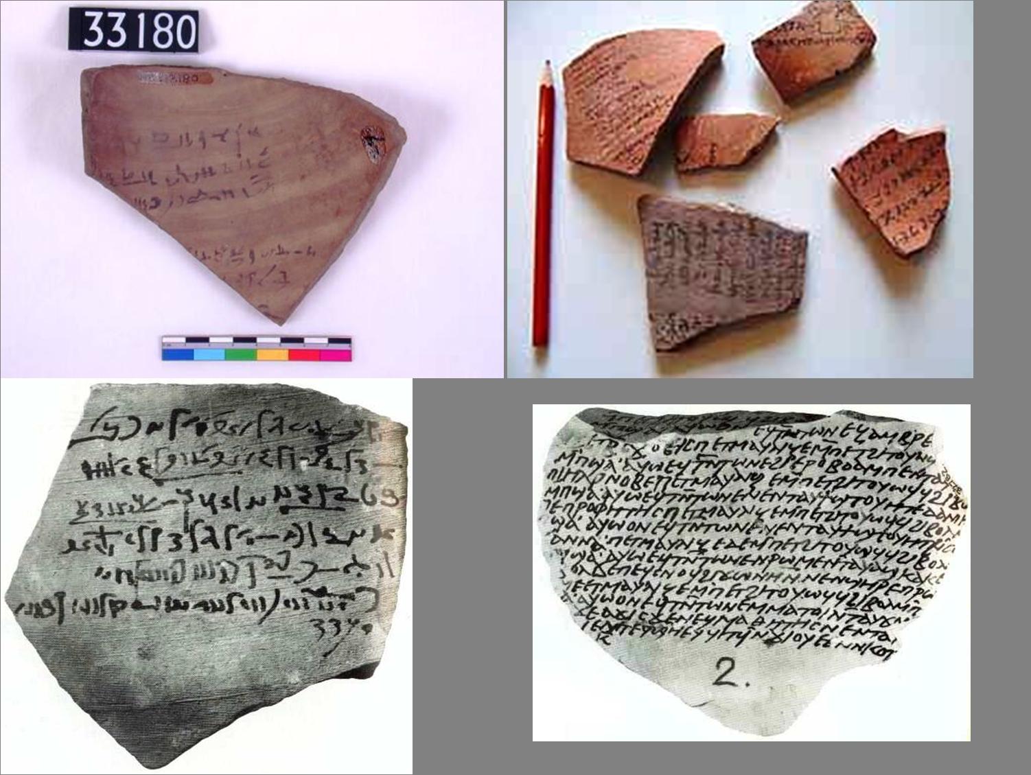 الكتابة القديمة,نبذه تاريخية الكتابة 189029.png