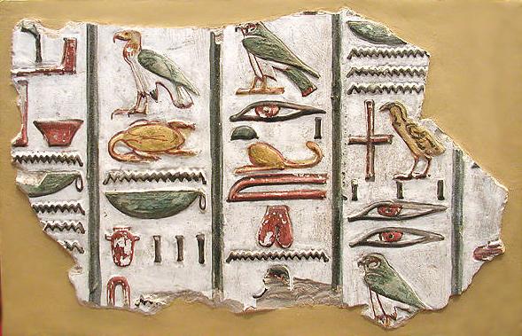 الكتابة القديمة,نبذه تاريخية الكتابة 189030.jpg