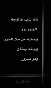 خلفيات ايفون رمضانية جديدة 2013 209384.jpg