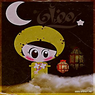 خلفيات ايفون رمضانية جديدة 2013 209385.png
