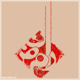 خلفيات ايفون رمضانية جديدة 2013 209387.png