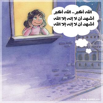 خلفيات ايفون رمضانية جديدة 2013 209389.png