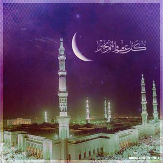 خلفيات ايفون رمضانية جديدة 2013 209390.png