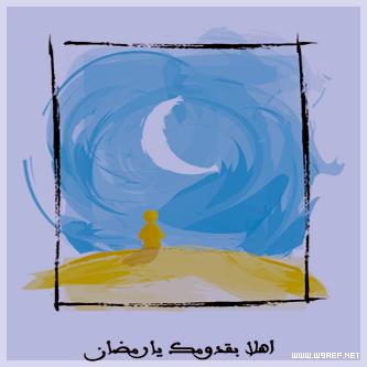 خلفيات ايفون رمضانية جديدة 2013 209391.png