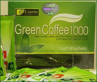 الخضراء 228327.jpg
