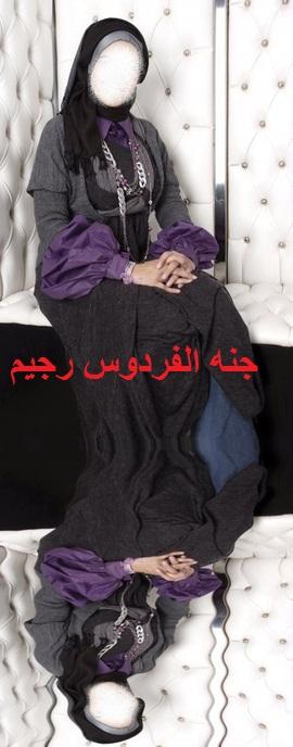 حجابي والاناقه في رمضان 230347.jpg
