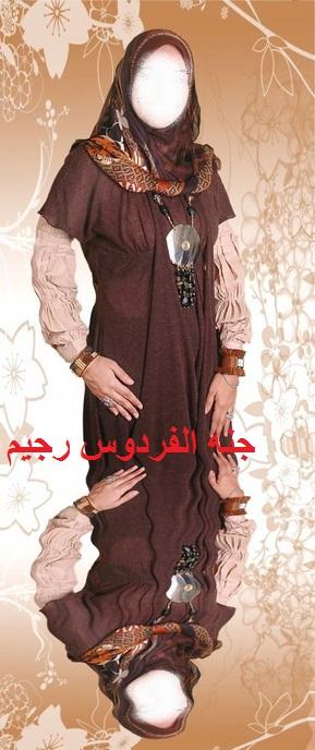 حجابي والاناقه في رمضان 230348.jpg