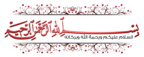 التجاعيد وإشراقاً 242839.png