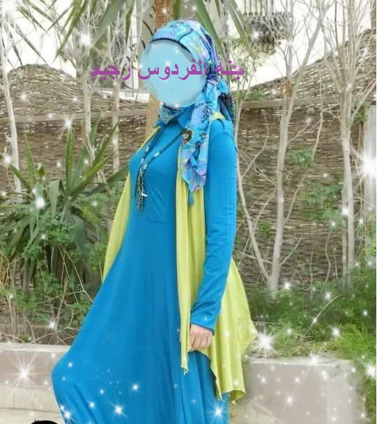 تشكيله من ملابسي التركيه ذات الاناقه العاليه لرجيم 242884.jpg