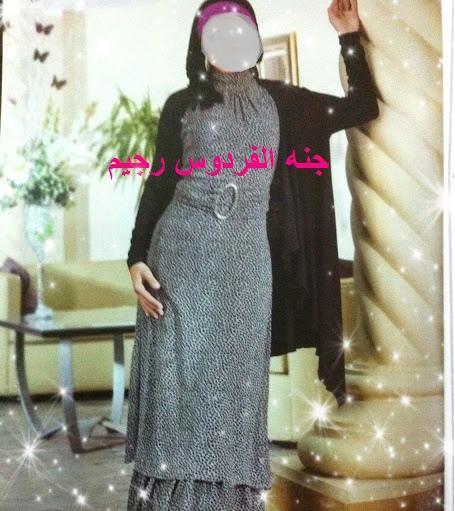 تشكيله من ملابسي التركيه ذات الاناقه العاليه لرجيم 242885.jpg