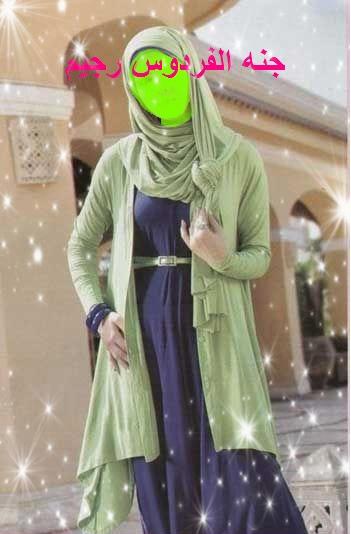 تشكيله من ملابسي التركيه ذات الاناقه العاليه لرجيم 242887.jpg