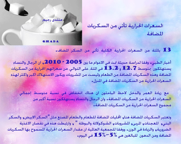 بطاقات صحية غذائية 251829.jpg