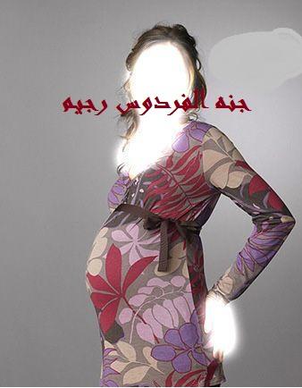 مجموعه من ملابس الحمل الحلوه لصيابا رجيم 256036.jpg