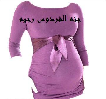 مجموعه من ملابس الحمل الحلوه لصيابا رجيم 256038.jpg