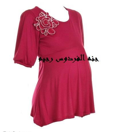 مجموعه من ملابس الحمل الحلوه لصيابا رجيم 256039.jpg
