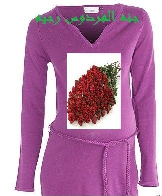 مجموعه من ملابس الحمل الحلوه لصيابا رجيم 256042.jpg