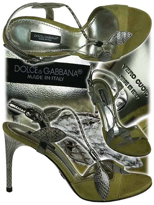 احذية نسائية ايطالية 272861.png