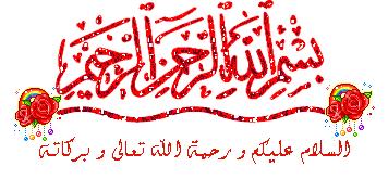 اجمل الجلابيات للعيد الاضحي لصبايا رجيم 284272.png