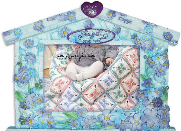 جمال اطفالي  بحراماتي الشتويه الجميله 288013.jpg