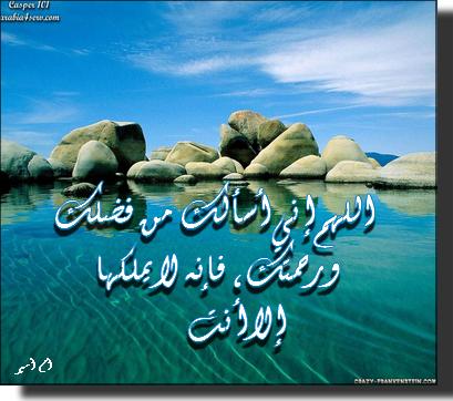 تصميمي2014 325052.png